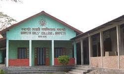 Barpeta Girls College