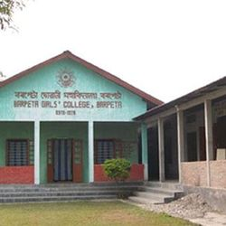 Barpeta Girls College