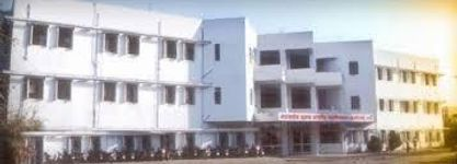 Bhausaheb Mulak Ayurved Mahavidyalaya and Hospital
