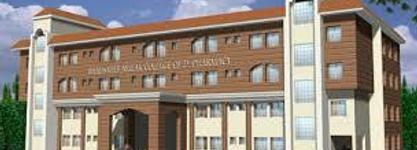 Bhausaheb Mulak College of D.Pharmacy