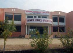 Bhonwal School of Education
