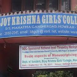 Bijoy Krishna Girls' College