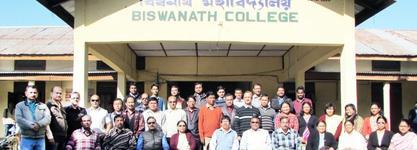 Biswanath College