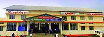 Bongaigaon College