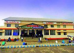 Bongaigaon College