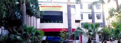 Bora Institute of Allied Health Sciences