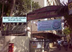 Burhani College of Commerce & Arts