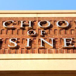 Acton Business School