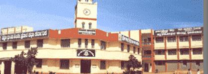 C.B. Guttal Ayurvedic Medical College