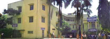 C.S.I. College of Commerce