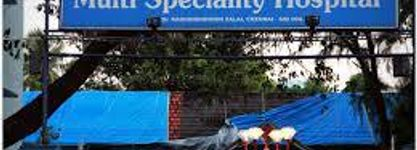 C.S.I. Kalyani Multi Speciality Hospital