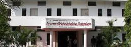 C.S.M.S.S. Ayurved Mahavidyalaya & Rugnalaya Aurangabad Maharashtra