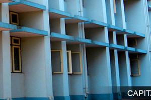 CDC - Hostel