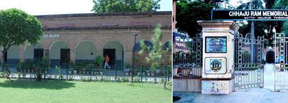 CRM Jat College