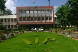 CSIR IIP - Banner