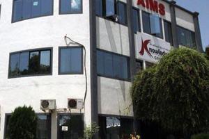 AIMS - Primary