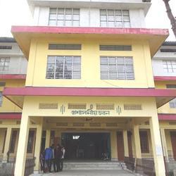 B.P. Chaliha College