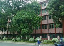 Chandernagore Government College