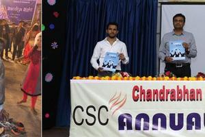 CSCASC - Banner