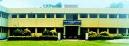 Chapra Bangaljhi Mahavidyalaya