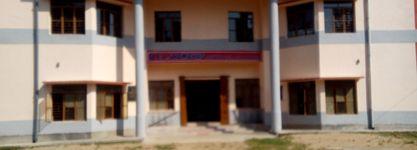 Chatra College