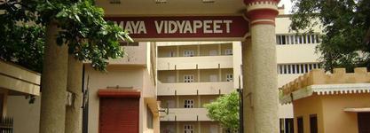 Chinmaya Vidyapeet