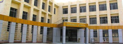 Mvsc Veterinary Science Colleges In India 2019 Rankings Courses