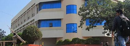 Chhatrapati Shahu Institute of Business Education and Research