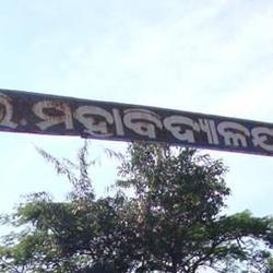 DAV College Of Teacher Education