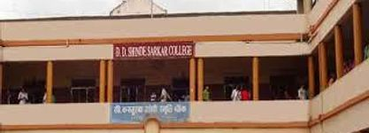 D.D.Shinde Sarkar College