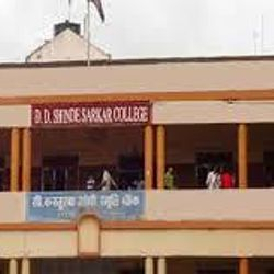 D.D.Shinde Sarkar College