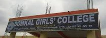 Domkal Girls  College