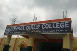 DOMKAL COLLEGE - Primary
