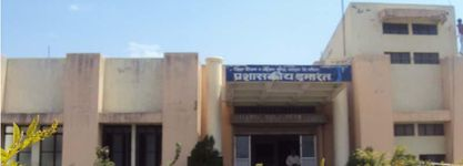 District Institutes of Education and Training, Phaltan