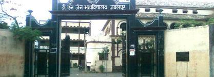 D.N. Jain College