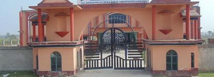 Debnarayan Shiksha Sansthan B.Ed. College