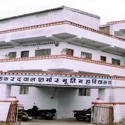 Dr. Shankar Dayal Sharma Smriti Mahavidyalaya