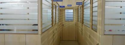 IIMR Pharma Business School