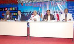 Navjeevan Institute of Management