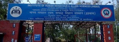 Institute of Human Behaviour and Allied Sciences