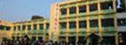 Dwijendralal College