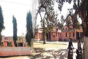 DS COLLEGE KATIHAR - Banner