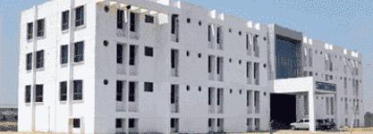 Danigond Ayurvedic Medical College and Padma Ayurvedic Hospital and Research Centre