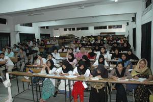 DCMS - Student