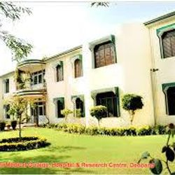 Deoband Unani Medical College Hospital & Research Centre