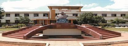 Devchand College