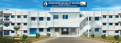 Dhanvantri Institute of Medical Education And Research