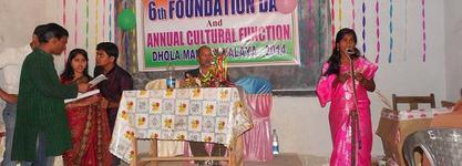 Dhola Mahavidyalaya