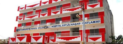 District Homeopathic Medical College & Hospital