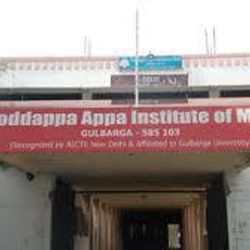 Doddappa Appa Institute of MBA